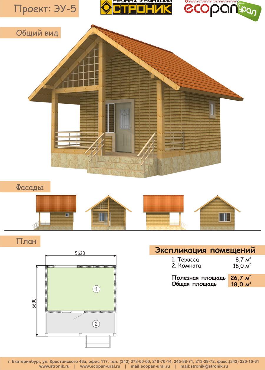 схема домов50 кв м