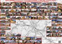 карта схема построенных домов из SIP панелей
