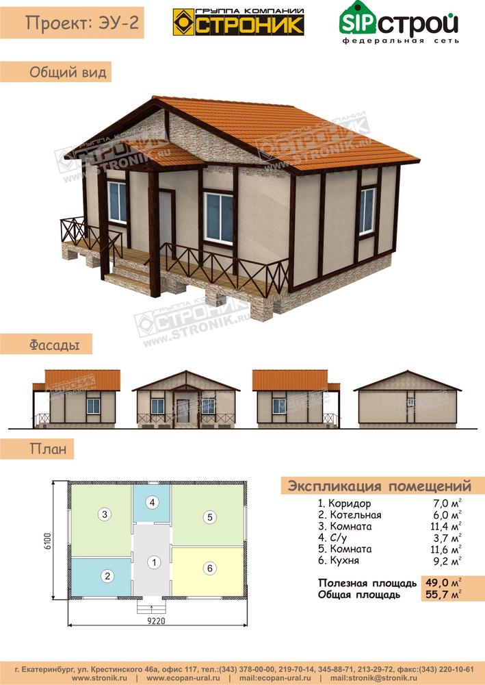 Дачные дома - проекты и цены