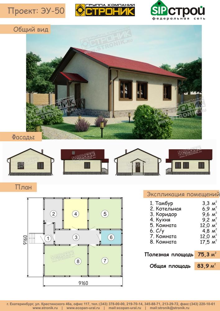 Проекты дуплексов и домов на две семьи - каталог Проекты