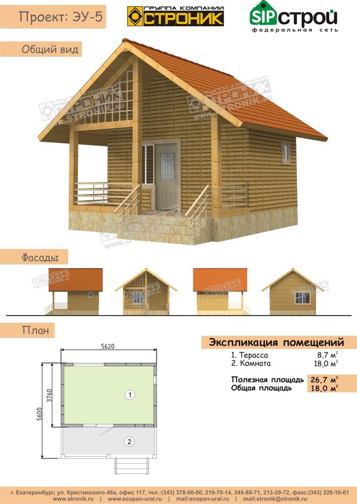 Проект Дома До 120 Кв М С Мансардой