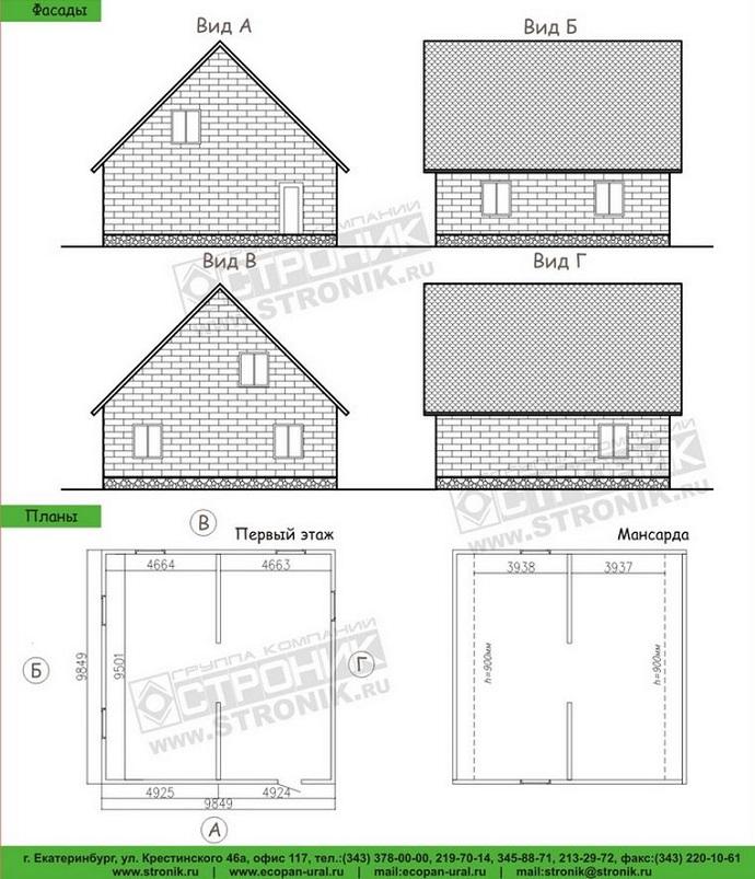 Фасад и планировка дома
